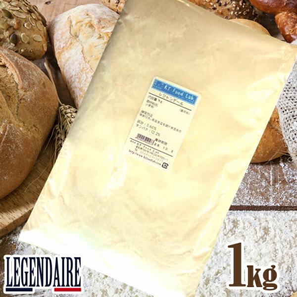 パン ホームベーカリー フランス ホームベーカリーでフランスパン。1分で準備完了。焼き立てはカリカリもちもち!