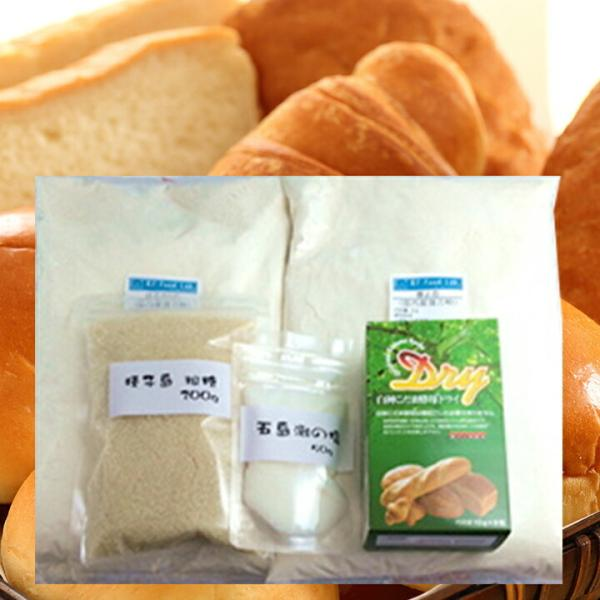 送料無料 パン作りセット 白神こだま酵母 50g (10g×5袋) + 春よ恋 1kg + はるきらり 1kg + 粗糖200g + 五島灘の塩 50g セット 国産 強力小麦粉