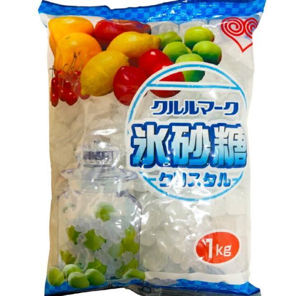 氷砂糖 1kg クルルマーク クリスタル / 砂糖 果実酒 キャンディ サワードリンク 1キロ