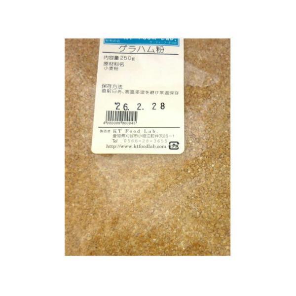 全粒粉 グラハム粉 1kg / 製菓 製パン 小麦粉 ホームベーカリー 1キロ 硬質小麦 挽き割り 小麦全粒粉 パン用粉 繊維質 ミネラル Graham flour