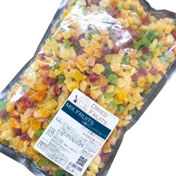6種のフルーツミックス 1kg ドライミックスフルーツ 果肉 マンゴー イチゴ メロン パパイヤ キウイフルーツ パインアップル 1キロ