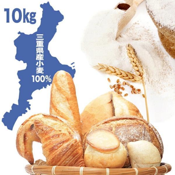 タマイズミ 準強力粉 10kg(1kg×10袋) 平和製粉 / 中華麺用粉 製パン用粉 ホームベーカリー 送料無料 10キロ 【同梱不可】