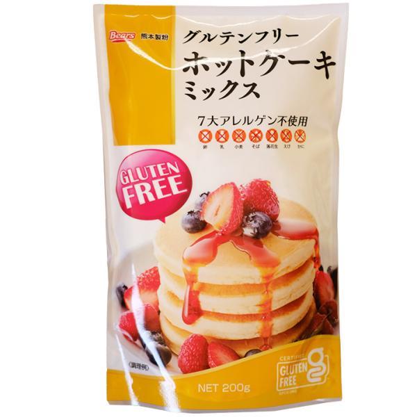 グルテンフリーホットケーキミックス 玄米粉 200g 熊本製粉 / 製菓 ホットケーキ スイーツ MIX粉