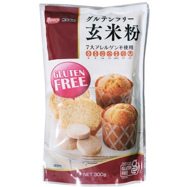 グルテンフリー玄米粉 300g 熊本製粉 / 製菓 ホットケーキ スイーツ MIX粉
