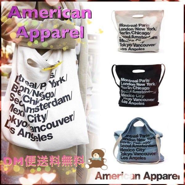 レビューを書いてDM便送料無料 AmericanApparel アメリカンアパレル  トート バッグ ショルダー  // 3色【ホワイト/ブラック/ジーンズブルー】|keduka