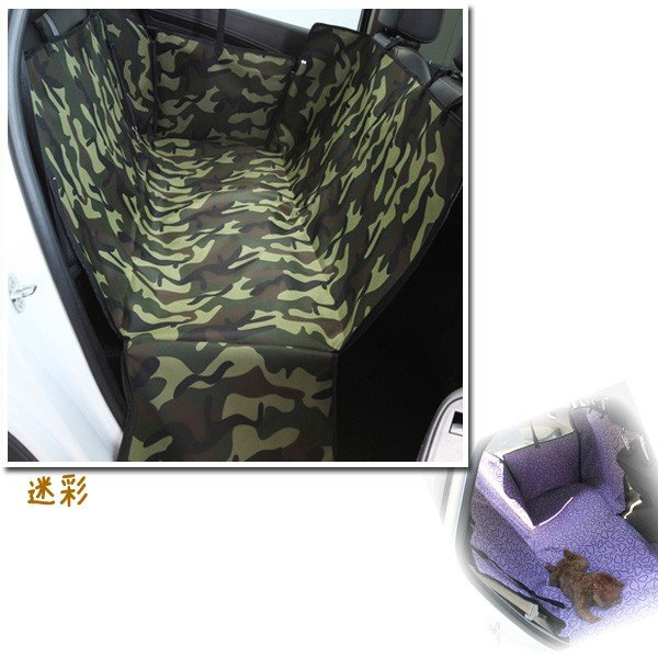 レビューを書いて送料無料 ペット ドライブシート クラウド模様/  防水 シート ドライブ 旅行 移動 車 車載用 犬 小型犬 中型犬 ドッグ 後部座席|keduka|05