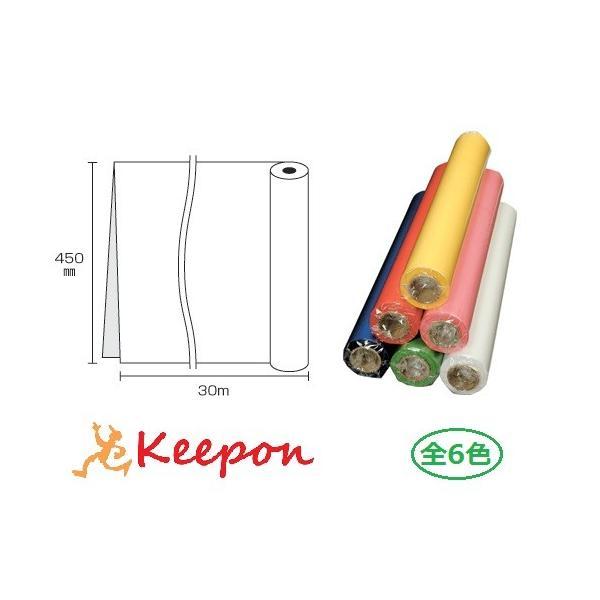 カラーポリロール 幅450×30m巻 6色からお選びくださいカラービニール袋 ビニール袋 ポリ袋 赤 青 黄 緑 白 桃 特大