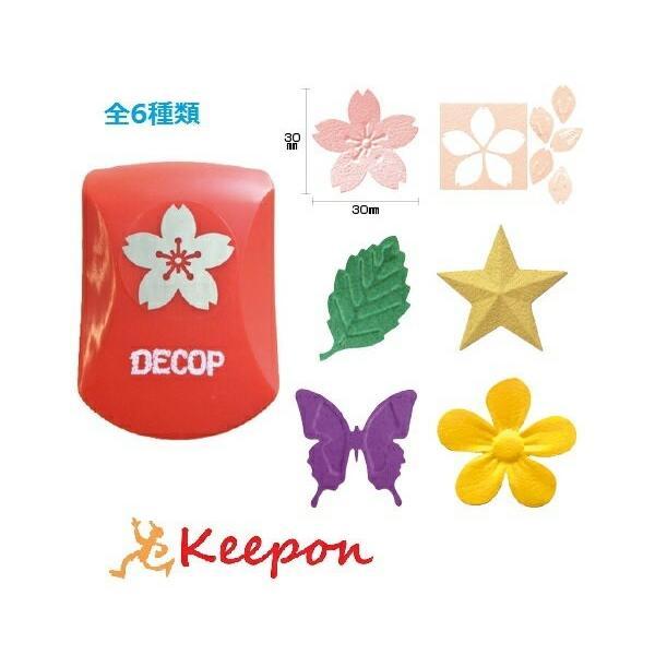 エンボスパンチ 6種類からお選びください  工作 hanaoka 花岡 さくら 星 花 葉っぱ 型抜き クラフトパンチ 立体