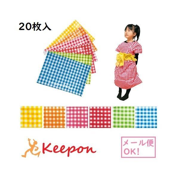 カラーポリ袋 チェック柄 20枚 (数量1までメール便可能) 6色から選択 650×800mm カラービニール袋 カラーポリ袋 赤 青 黄 緑 発表会 学芸会 衣装 製作