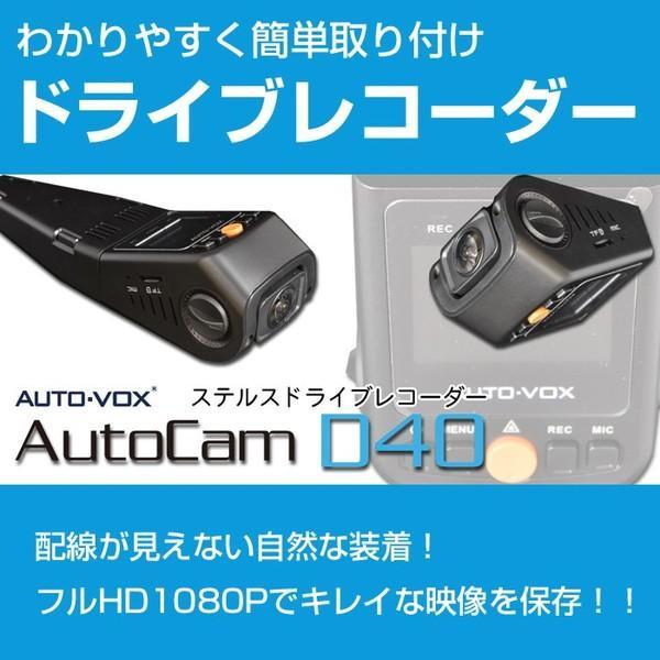 ドライブレコーダー AUTO-VOX Auto Cam D40 目立たないステルス型 |keepsmile-store