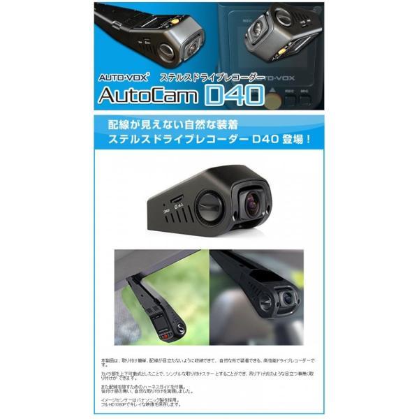 ドライブレコーダー AUTO-VOX Auto Cam D40 目立たないステルス型 |keepsmile-store|02