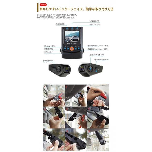 ドライブレコーダー AUTO-VOX Auto Cam D40 目立たないステルス型 |keepsmile-store|03