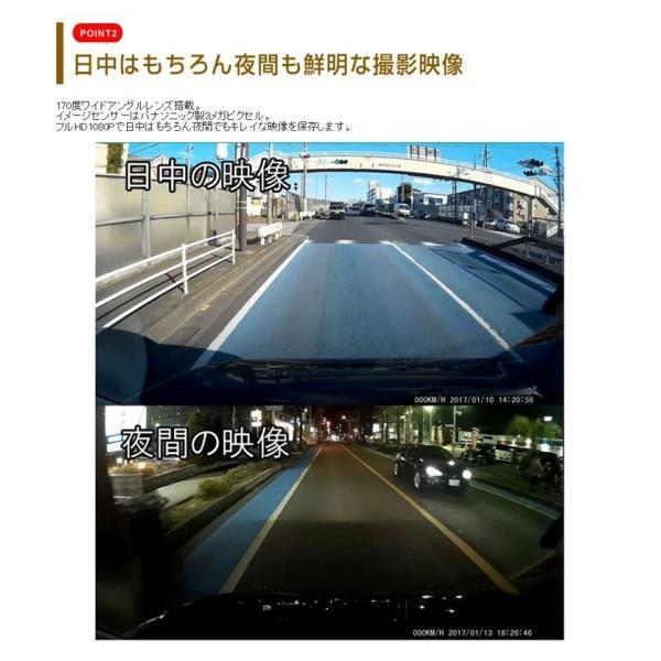 ドライブレコーダー AUTO-VOX Auto Cam D40 目立たないステルス型 |keepsmile-store|04