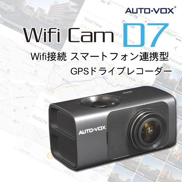 ドライブレコーダー AUTO-VOX Wifi Cam D7 Wifi接続型 |keepsmile-store