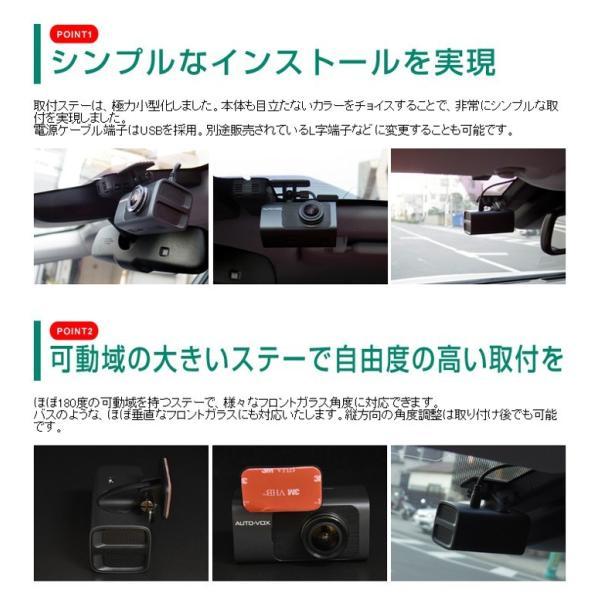 ドライブレコーダー AUTO-VOX Wifi Cam D7 Wifi接続型 |keepsmile-store|03