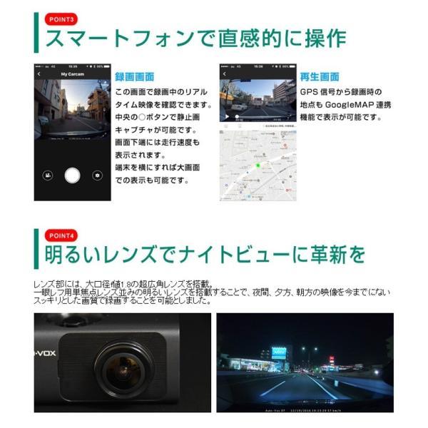 ドライブレコーダー AUTO-VOX Wifi Cam D7 Wifi接続型 |keepsmile-store|04