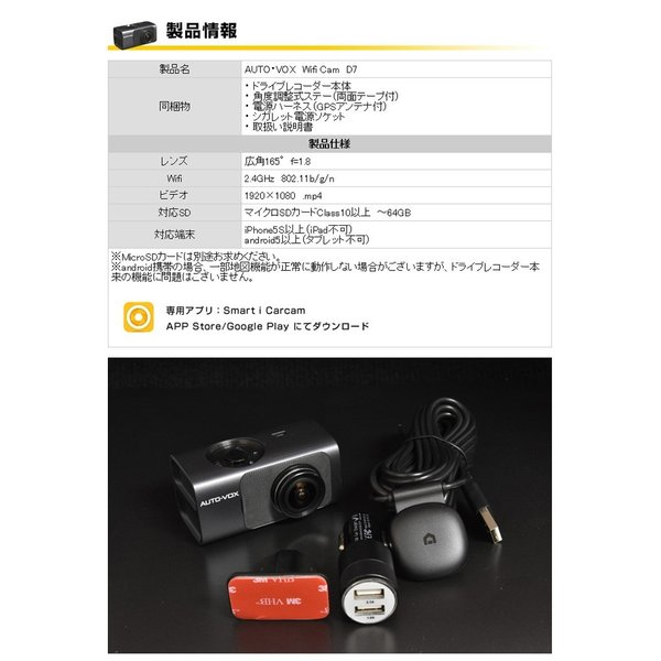 ドライブレコーダー AUTO-VOX Wifi Cam D7 Wifi接続型 |keepsmile-store|05