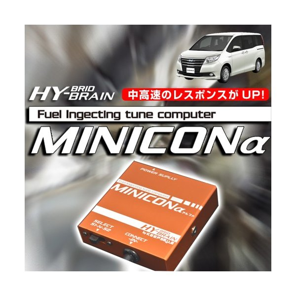 HYBRAIN MINICONα(ミニコンアルファ) トヨタ ノアハイブリッド keepsmile-store