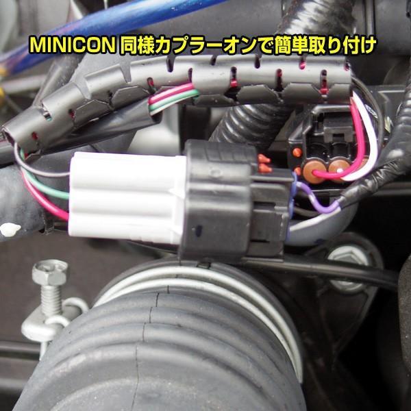 カローラスポーツZWE211H用 HYBRAIN MINICON Advanced(ミニコンアドバンス)|keepsmile-store|03