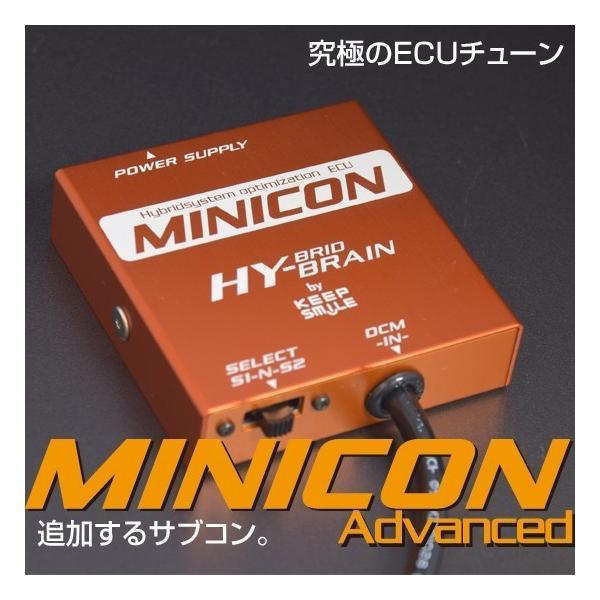 ハリアーU65W用 HYBRAIN MINICON Advanced(ミニコンアドバンス)|keepsmile-store