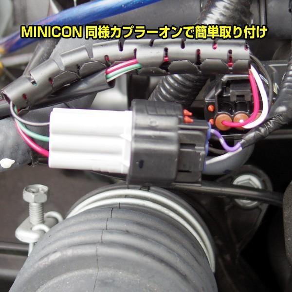 ハリアーU65W用 HYBRAIN MINICON Advanced(ミニコンアドバンス)|keepsmile-store|03