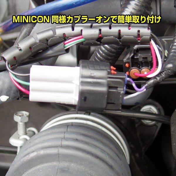 レクサスNX300h用 HYBRAIN MINICON Advanced(ミニコンアドバンス)|keepsmile-store|03
