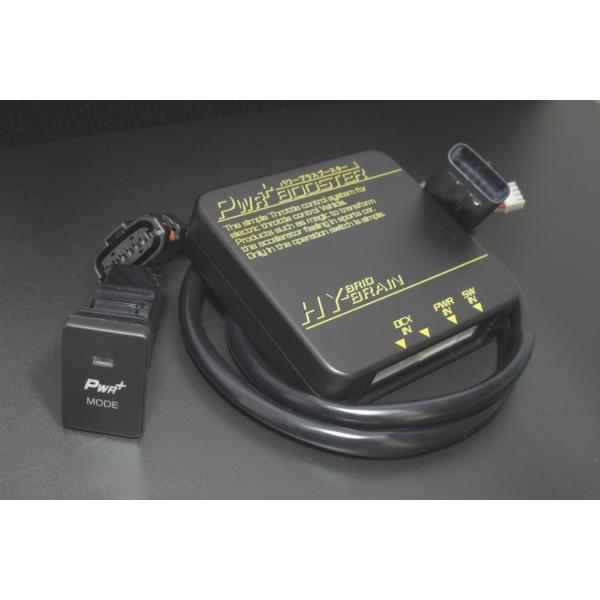 レクサス CT200h スロットルコントローラー HYBRAIN パワープラスブースターEVO keepsmile-store 02