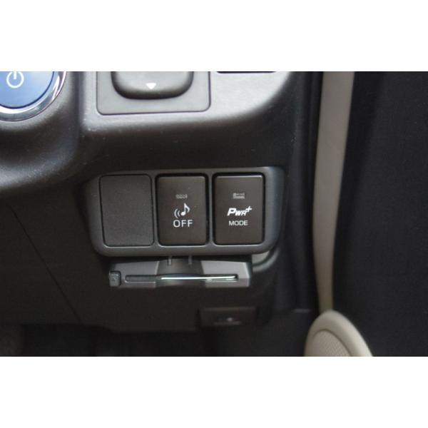 トヨタ ノアハイブリッド ZWR80W/G スロットルコントローラー HYBRAIN パワープラスブースターEVO|keepsmile-store|03