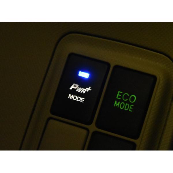 トヨタ ノアハイブリッド ZWR80W/G スロットルコントローラー HYBRAIN パワープラスブースターEVO|keepsmile-store|04