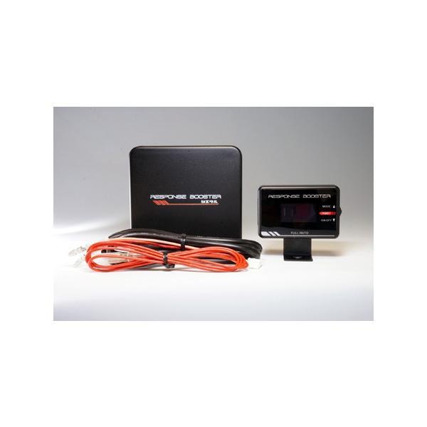 レクサス CT200h用 スロットルコントローラー シエクルRESPONSE BOOSTER FULL AUTO(レスポンスブースター フルオート)&ハーネスセット|keepsmile-store|02
