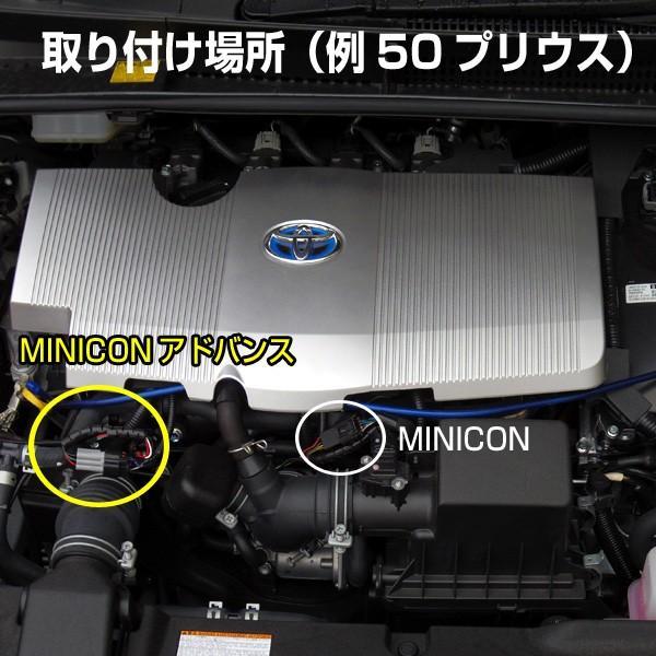 プリウスα ZVW40/41用 HYBRAIN MINICON Advanced(ミニコンアドバンス)|keepsmile-store|02