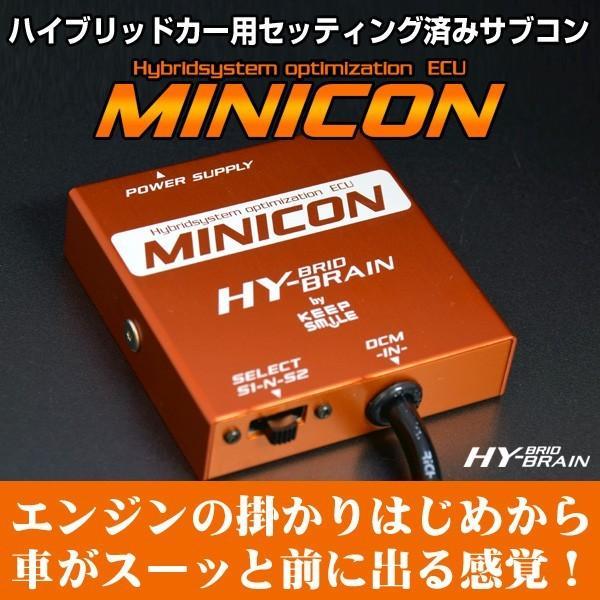 スズキ イグニスハイブリッド HYBRAIN MINICON&レスポンスリングHYBRIDセット|keepsmile-store|04