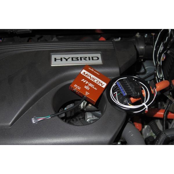 HYBRAIN サブコンピュータ MINICON 日産エクストレイルT32系(HT32/HNT32/T32/NT32)【2015.04-】|keepsmile-store|03