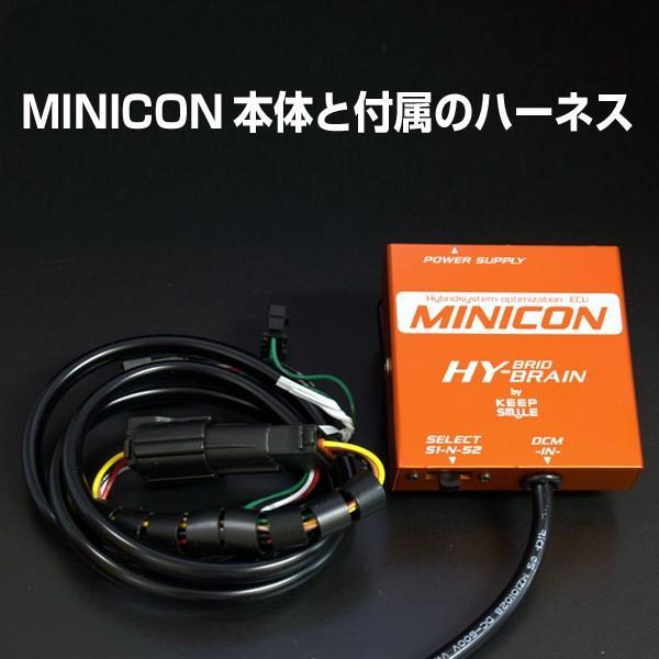HYBRAIN サブコンピュータ MINICON ホンダ ヴェゼルハイブリッド|keepsmile-store|02