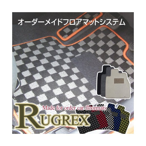 トヨタ ノア ZZR70・ZRR75 RUGREX スポーツラインフロアマット|keepsmile-store