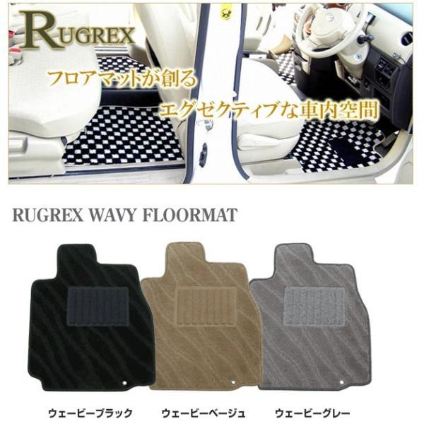 トヨタ ノア ZRR80G・ZRR85G・ZRR80W・ZRR85W RUGREX ウェービーフロアマット keepsmile-store