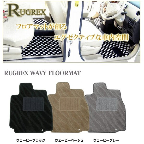 トヨタ ノアハイブリッド ZWR80G RUGREX ウェービーフロアマット keepsmile-store