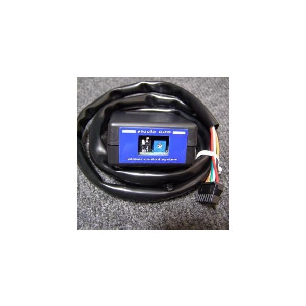 トヨタ ヴォクシー ウインカーポジション siecle(シエクル) S608complete2(S608-C2)|keepsmile-store|02