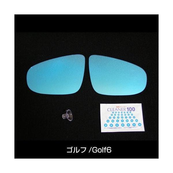 オーダーメイドの日本製 WIDeREDワイドミラー(親水タイプ) フォルクスワーゲン ゴルフ|keepsmile-store