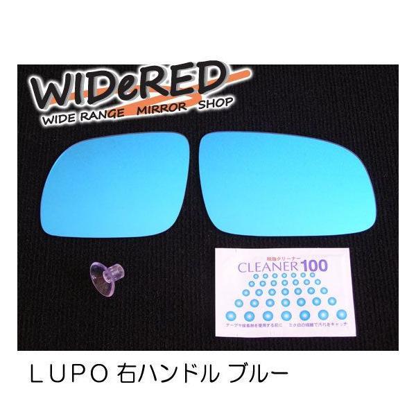 オーダーメイドの日本製 WIDeREDワイドミラー(親水タイプ) フォルクスワーゲン ルポ/LUPO|keepsmile-store