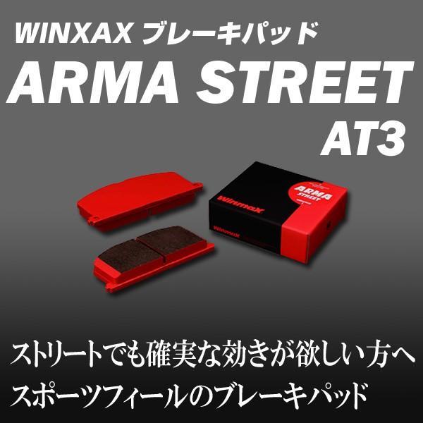 WINMAX ストリートブレーキパッドAT3 ミツビシ ランサーエボリューションX(CZ4A)ブレンボ用 1台分|keepsmile-store