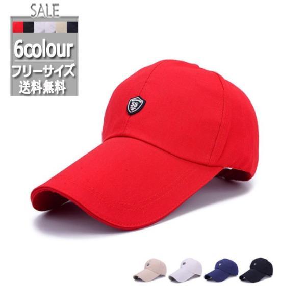 送料無料 ワークキャンプ メンズ帽子 メンズ キャップ アウトドア 通気性抜群 刺繍 ゴルフ帽子 2019新作 UVカットつば長 日焼け止め 釣り サイズ調節可能|keepy