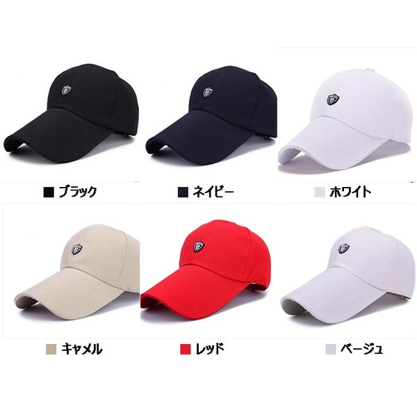 送料無料 ワークキャンプ メンズ帽子 メンズ キャップ アウトドア 通気性抜群 刺繍 ゴルフ帽子 2019新作 UVカットつば長 日焼け止め 釣り サイズ調節可能|keepy|11