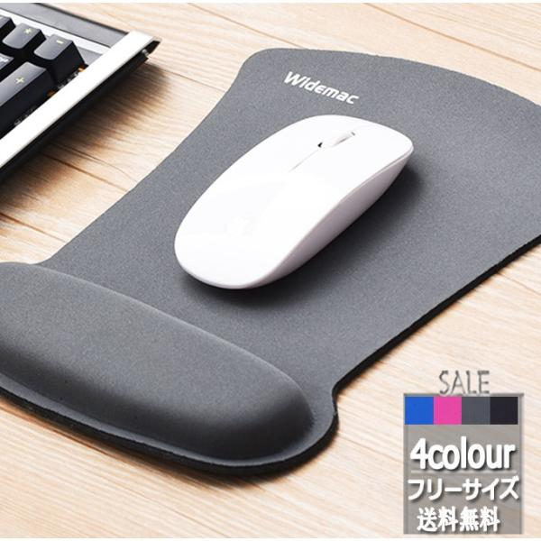 マウスパッド リストレスト 低反発 手首 ラクラク シンプル おしゃれ 長時間 快適 PC パソコン 疲労 軽減  周辺機器 送料無料|keepy