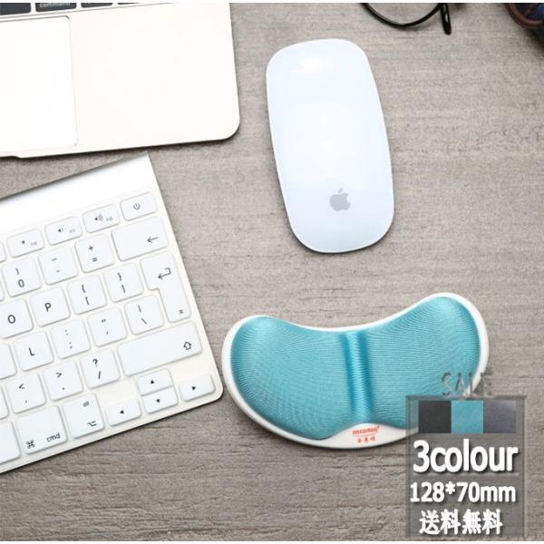 送料無料 マウスパッド リストレスト アームスタンド 低反発 手首 ラクラク シンプル おしゃれ 長時間 快適 PC パソコン 疲労 軽減  周辺機器|keepy