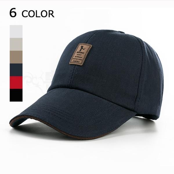 2019新作人気ワークキャップ 野球帽  ベースボールキャップ  キャップ メンズ帽子 紫外線対策 日焼け止め UVカット スポーツ アウトドア 送料無料 keepy