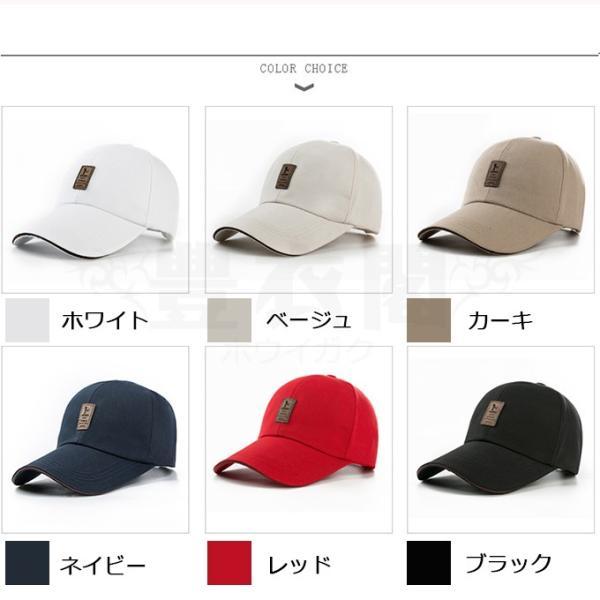 2019新作人気ワークキャップ 野球帽  ベースボールキャップ  キャップ メンズ帽子 紫外線対策 日焼け止め UVカット スポーツ アウトドア 送料無料 keepy 10