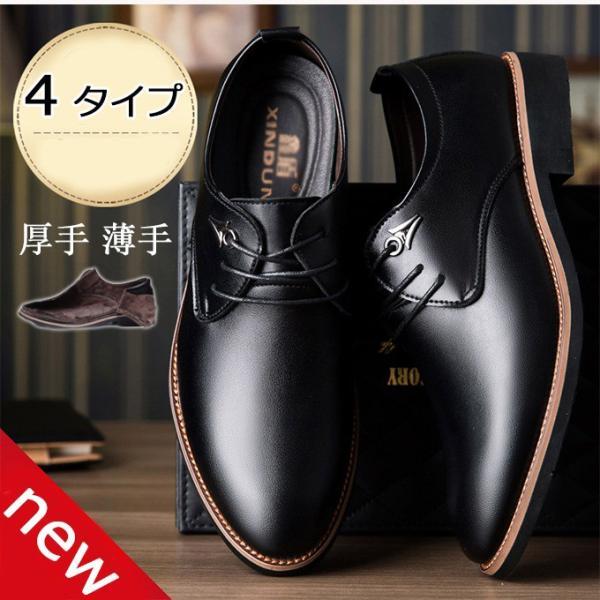 キングサイズ  紳士靴 メンズ ビジネスシューズ レースアップ  防滑 ソール   ストレート チップ レ ザー 通勤シンプルローカット商 事 2019軽量 送料無料|keepy