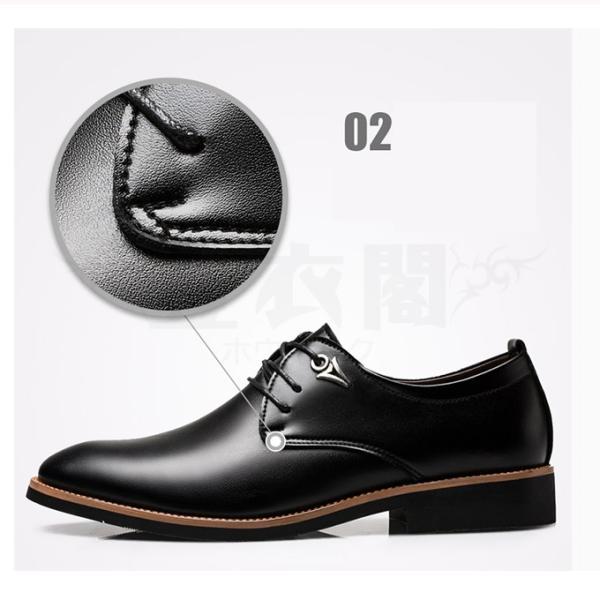 キングサイズ  紳士靴 メンズ ビジネスシューズ レースアップ  防滑 ソール   ストレート チップ レ ザー 通勤シンプルローカット商 事 2019軽量 送料無料|keepy|06