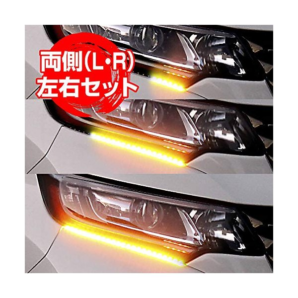 シーケンシャルウインカー 流れるウインカー LED テープライト 12V 40センチ 30連 2本入り シリコン 薄型 切断可能 防水 オレンジ アン|keiandk